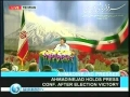 [INCOMPLETE] President Ahmadinejad - 14June09 - First Press Confernce After Elections - English