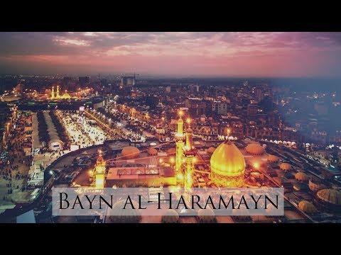 Spiritual Journey | EP14 | A Tour of Bayn Al-Haramayn | with Maulana Ali Raza Rizvi | KARBALA 2018-urdu