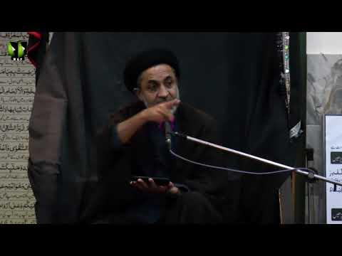 [03]Nizam e Wilayat نظامِ ولایت | H.I S.M Haider Naqvi - Urdu