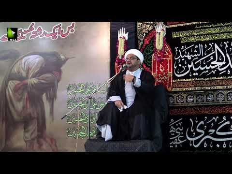 [02] Doroza Majalis | H.I M.Raza Dawoodani - Urdu