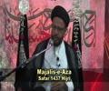 6th Majlis Shab 7th Safar 1437 Hijri 19th Nov 2015 Topic: Taseer-e-Baseerat By H I Sayed Mohammad Zaki Baqri - Urdu