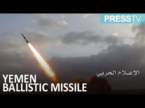 [26 November 2018] Yemeni ballistic missile hits military base in Asir region - English