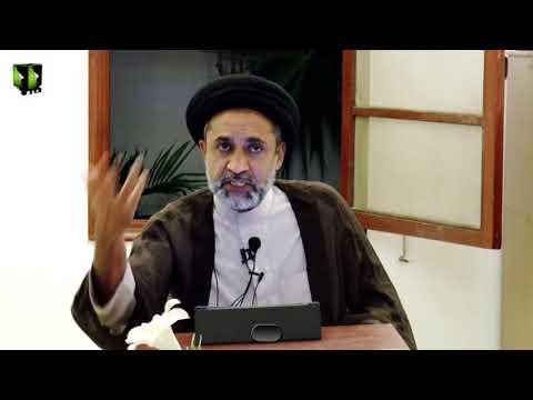 [17] Dars Quran(Sura-alsufat) | H.I Syed Muhammad Haider Naqvi -  25 Nov 2018 - Urdu