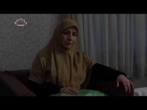 [ Drama Serial ]  ہمدرد- Episode 04 | SaharTv - Urdu