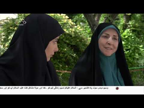 [ Drama Serial ] ہمدرد- Episode 05 | SaharTv - Urdu