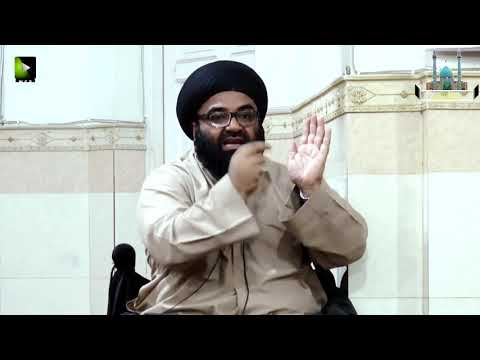 CLIP   ناموسِ صحابہ   Hujjat ul Islam Maulana Syed Kazim Abbas Naqvi   Urdu