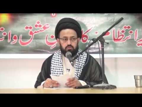 [Lecture] تاریخ کوفہ اور راہ ولایت میں اسکا کردار   H.I Sadiq Taqvi - Urdu