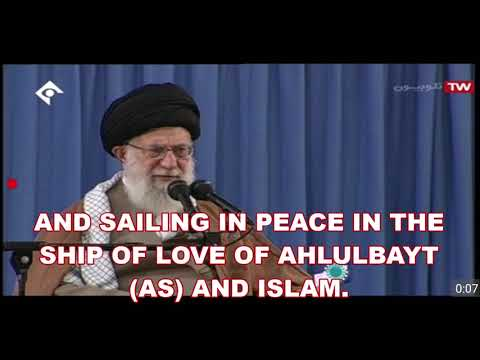 VICTORY WITH LOVE OF AHLUL BAYT (AS) (FARSI WITH ENG SUBTITLE)