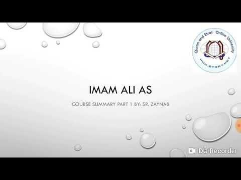 Part 1 imam ali AS- English