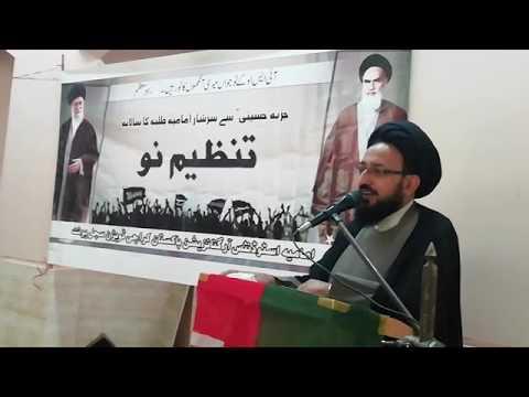 [Lecture] Topic: Taqwa or Nizaam-e-Zindagi   H.I Sadiq Raza Taqvi - Urdu