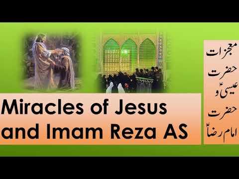 Miracles of jesus & Imam Reza As - Urdu