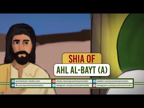 Shia of Ahl al-Bayt (A) | Ustad Aali | Farsi Sub English