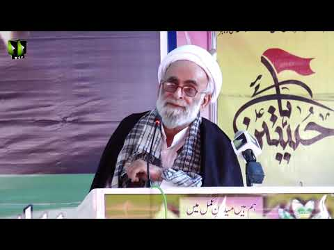 [Speech] Fikr e Toheed | Aqa Haider Ali Jawadi - Urdu