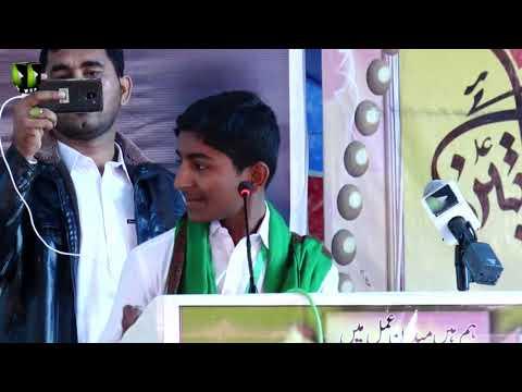 [Speeches] Fikr e Toheed Convention (Taqreeri Muqabla) - Urdu