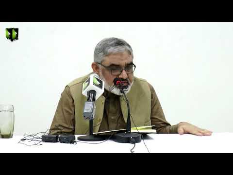 [Zavia | زاویہ] Current Affairs Analysis Program - H.I Ali Murtaza Zaidi | Session 01 - 10-Jan-2019 - Urdu