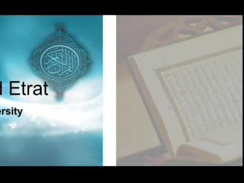Quran and Etrat Online University -  English