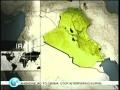 Muqtada Al Sadar: Who is behind bombing in Iraq? English