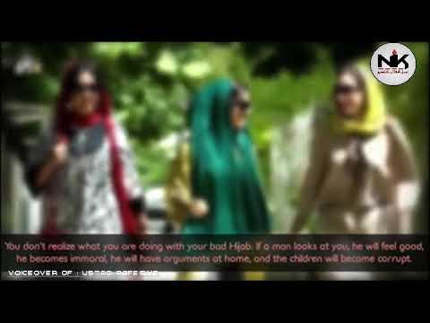 Kalaam Rehbar   Bad Hijab   Kashmiri dubbed   English