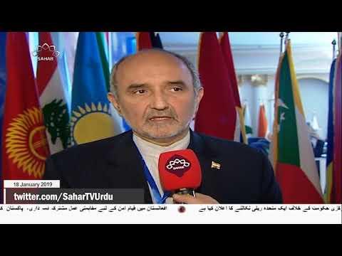 [18Jan2019] پاک ایران گیس پائپ لائن کی اہمیت پر زور   - Urdu