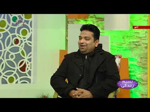 [Naseem-e-Zindgi] -بچپن میں موٹاپا پروگرام - Urdu