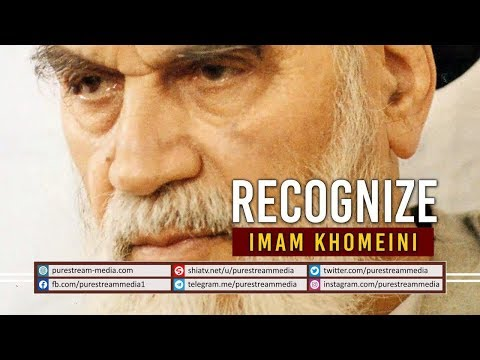 Recognize Imam Khomeini | Ayt. Misbah Yazdi | Farsi Sub English