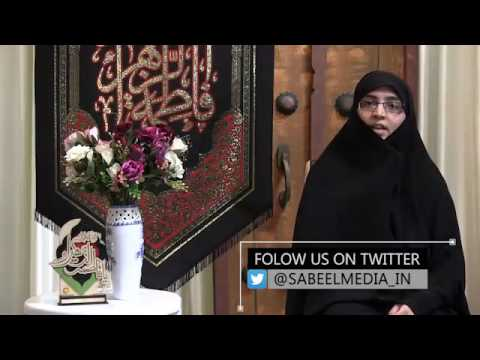 Ayam e Fatimia I Hazrat Fatima ne Imam Ali ka difa kaise kiya I Sister Salma Bhojani- Urdu