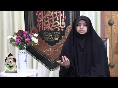 Ayam e Fatimiya I Jahez Kaisa hona chahiye I Hazrat Fatima ka Dahej - Sister Kaneez Rizvi - Urdu