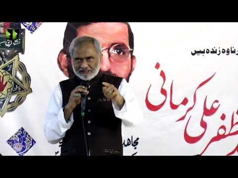 [Speech] Youme Shohuda e Pakistan | Br.Mustafa Kirmani - Urdu