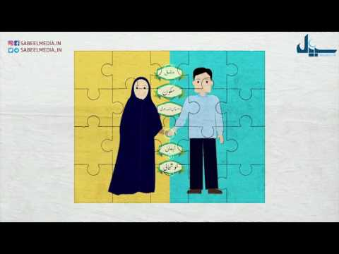 Kamyab Shadishuda Zindagi ki buniyad  | Foundation of Successful Married life | Marriage tips - Urdu