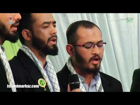 [ Nasheed] Tullab-e-Jamia Orwatul Wusqa Hafta-e-Wahdat Dar Jamia Orwatul Wusqa 2017 -Arabic