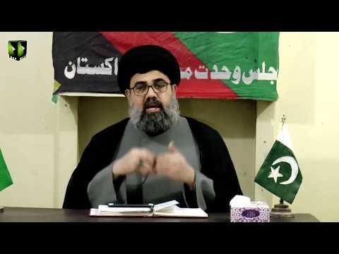 [Dars] Inqalab e Islami | H.I Ahmed Iqbal - Urdu
