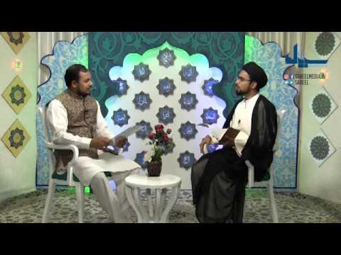 Tawakkul ka kya maana hai Maulana Syed Abid Raza Naushad - Urdu