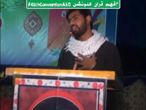 [48th Fahme Quran Convention of Asgharia] Shia Jawan ki Zimadaryan- Br Wajahat Abbass Pehlwani-Urdu