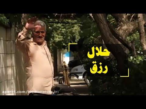 Short Film - Halal Rizq I Halal Rozi i Ek Shaks ko sone ke ear ring milte hai aur phir - Farsi Sub Urdu