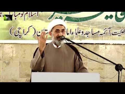 [Seminar] Seerat-e-Syeda Fatima Zehra (sa) Or Ulmaa Ka Kirdaar | H.I Muhammad Saeed Najfi - Farsi