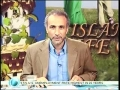 ***IslamAndLife*** A Discussion on Centrality of Love in Islam by Presstv - English
