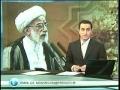 *Tehran Friday Prayer* UK Involvement - Ayatollah Ahmad Jannati - English