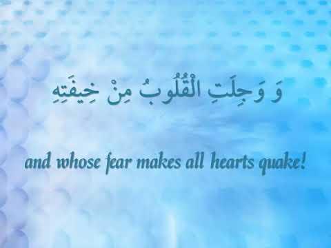 Rajab  Du\'a - Arabic Sub English