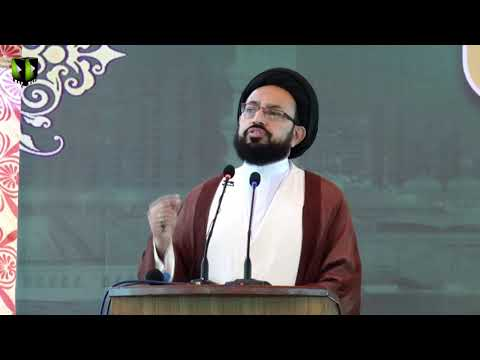 [Youm e Mustafa (saww)] Speech : H.I Sadiq Raza Taqvi | University of Karachi - Urdu