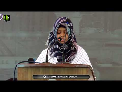 [Youm e Mustafa (saww)] Speech: Khuahar Janan Zaidi | University of Karachi - Urdu