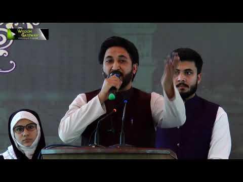 [Youm e Mustafa (saww)] Naat: Janab Muzaffar Hussain Rizvi | University of Karachi - Urdu