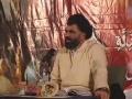 [07/09] مقدسات اسلامی Muqaddasat e Islami - Agha Syed Jawad Naqvi - Urdu