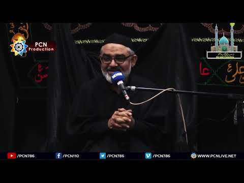 CLIP   اپنی اصلاح کی ضرورت   Hujjat ul Islam Maulana Syed Ali Murtaza Zaidi   PART 3/3   Urdu