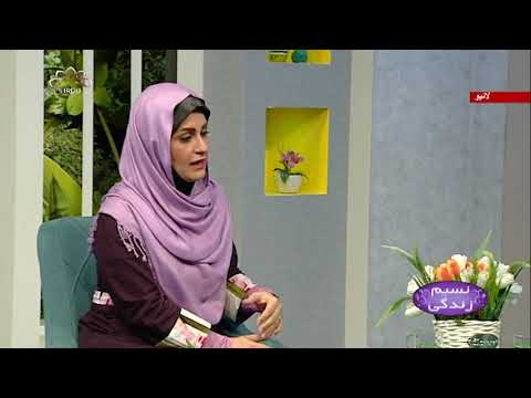 [Naseem-e-Zindgi] جلد کی حفاظت اور خوراک - Urdu