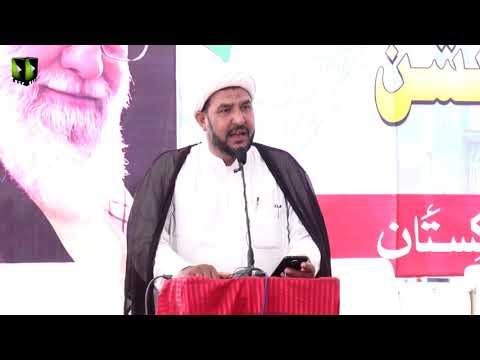 [Tilawat] Qari Yaqoob | Noor-e-Wilayat Convention 2019 | Imamia Organization Pakistan - Arabic