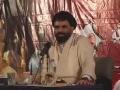 [09/09] مقدسات اسلامی Muqaddasat e Islami - Agha Syed Jawad Naqvi - Urdu