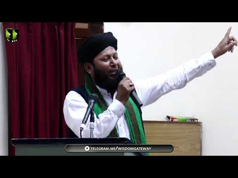 [Speech] Janab Aqeel Anjum | Youm e Mustafa (saww) | Federal Urdu University - Urdu