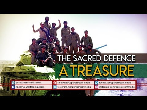 The Sacred Defence: A Treasure | Leader of the Islamic Revolution | Farsi Sub English