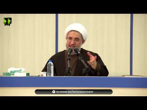 [Speech] Ayatollah Mohsen Araki | Safeer-e-Inqalaab Seminar | 07 March 2019 - Farsi