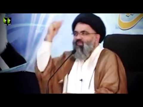 [Clip] امام موسی کاظم ؑ کی نظرمیں شیعہ کی صفات |  H.I Syed Jawad Naqvi - Urdu